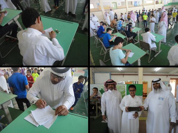 اختتام فعاليات أسبوع موهبة الخليجي بمدرسة حطين الابتدائية بالمبرز