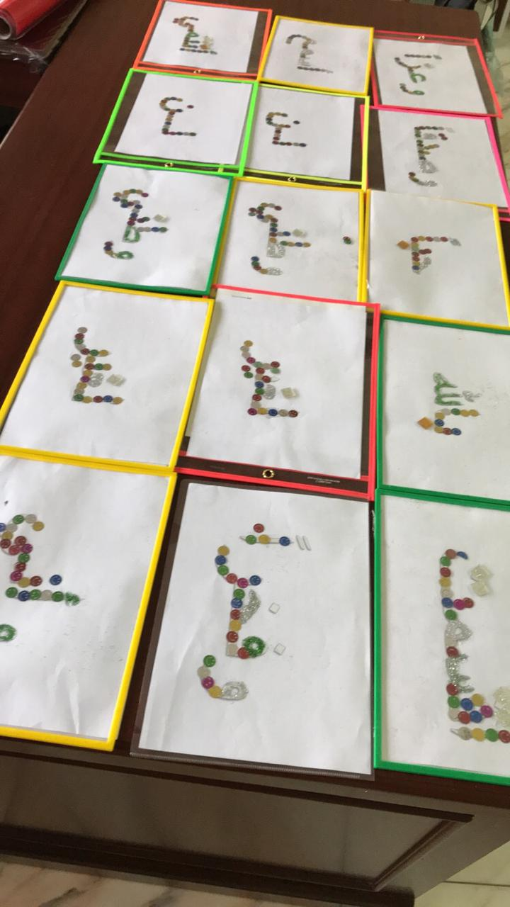 تفعيل برنامج حروفنا العربية بالإبتدائية الأولى والثانية  بالكلابية