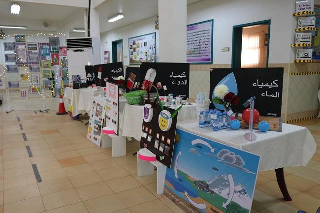 تفعيل أسبوع الكيمياء العربي