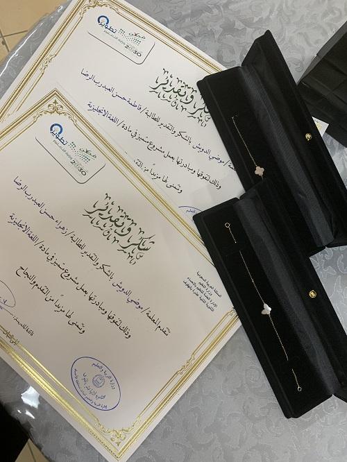 تكريم المعلمة \ موضي الدويش للطالبات لتفعيل مشروع اللغة الإنجليزية