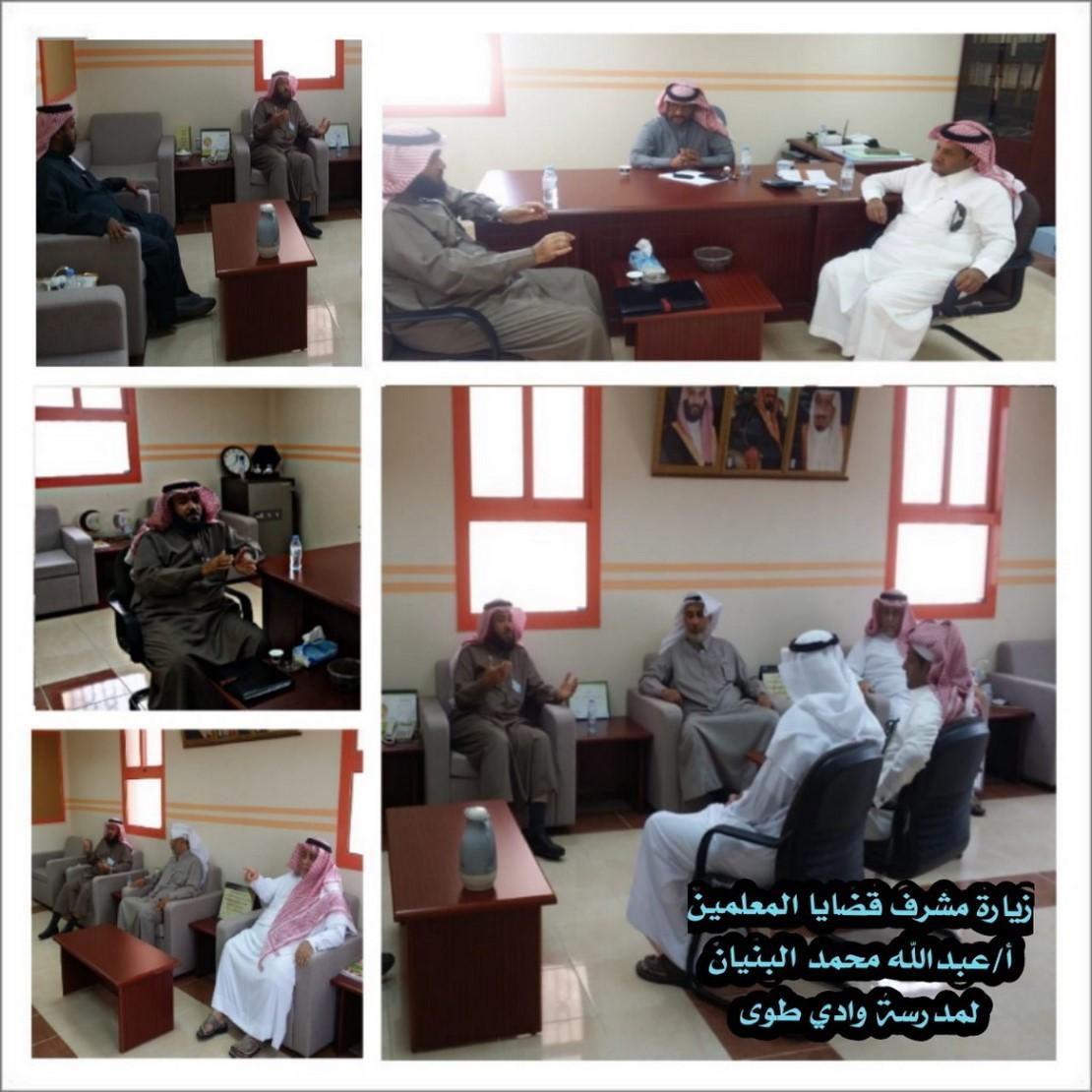 زيارة مشرق قضايا المعلمين الأستاذ/ عبدالله محمد البنيان للمدرسة