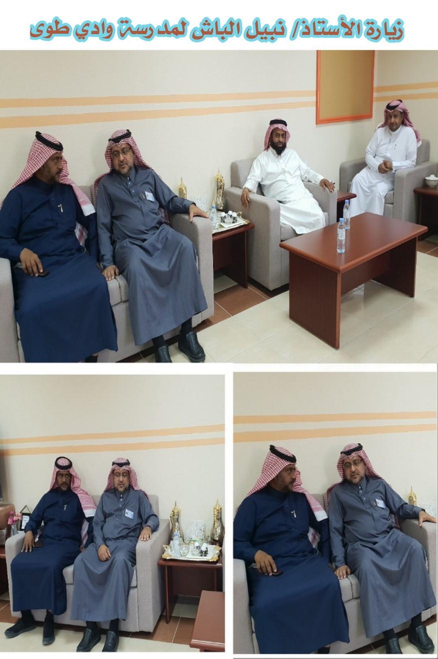 زيارة مشرف التربية الإسلامية الأستاذ نبيل عبدالرحمن الباش مشرف الإدارة المدرسية